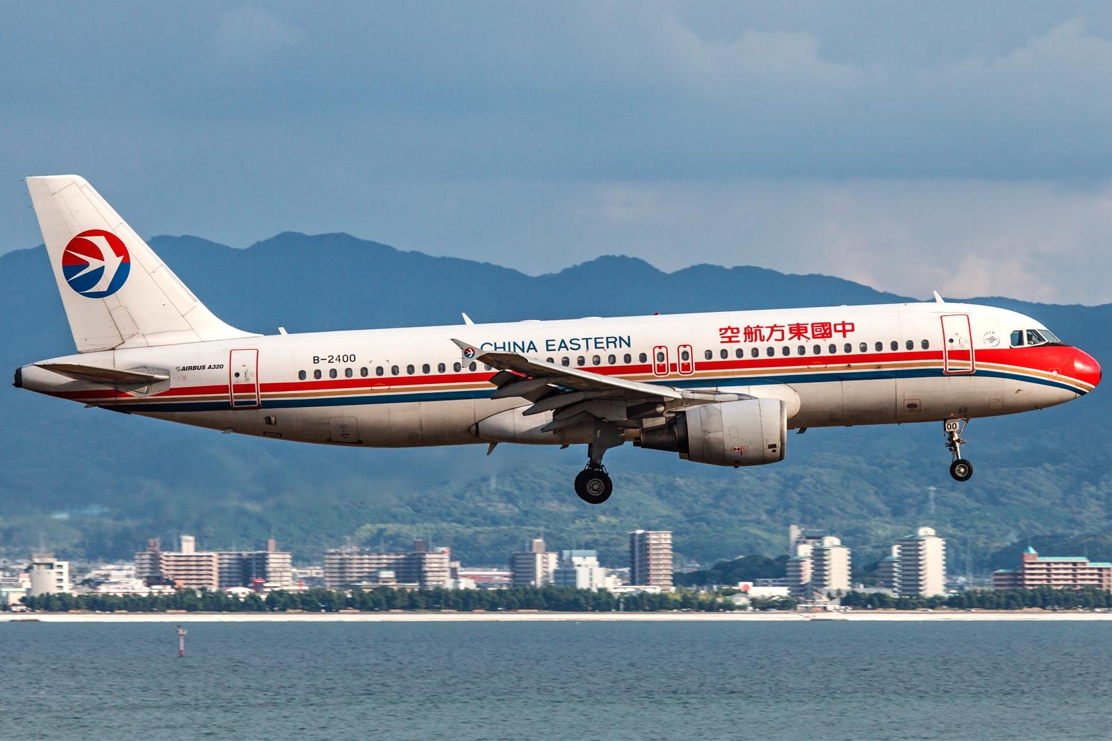 10 Schlüsselanhänger China Eastern Airlines